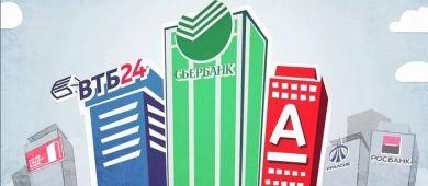 Как взять займ на карту с плохой кредитной историей?