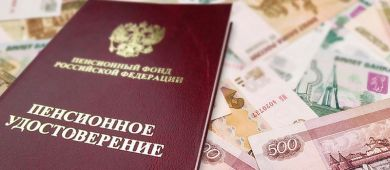 Как происходит доплата к пенсии в регионах?