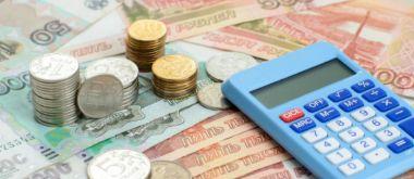 Как рассчитать потребительский кредит в 2021 году, используя кредитный калькулятор «Сбербанка»?