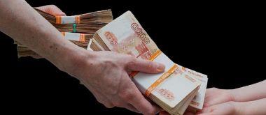 Где срочно взять 100 тыс. рублей, если деньги необходимы в сжатые сроки