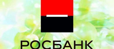 Рефинансирование кредита в Росбанке — пошаговая инструкция