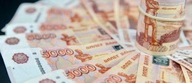 10 лучших банков для оформления кредита на 500 000 рублей без справок о доходах и поручителей