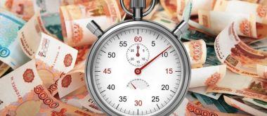 Деньги за час