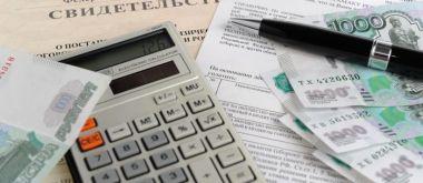 Какие сроки возврата налоговых вычетов?