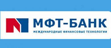 МФТ-Банк (Международные финансовые технологии)