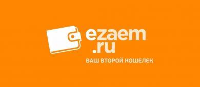 Отзывы реальных клиентов МФО Езаем