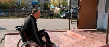 Инфраструктура жилых помещений для людей с ограниченными возможностями
