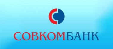 Как оформить кредит под 0 процентов в Совкомбанке