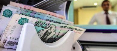 ТОП 10 банков, где взять в кредит 100 000 рублей
