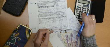 Какие положены льготы чернобыльцам по закону?
