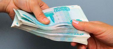 МФО «Микрофинанс»: денежные займы