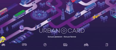 Обзор карты Urban от Кредит Европа Банка: тарифы, условия для выдачи и отзывы пользователей