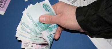 Деньги в долг для погашения кредита