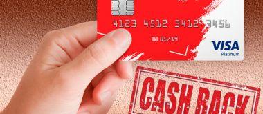 Как работает кредитная карта МТС Кэшбэк — условия использования и отзывы