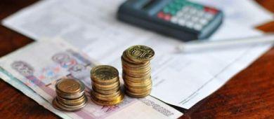 Как оформить субсидии на коммунальные услуги?