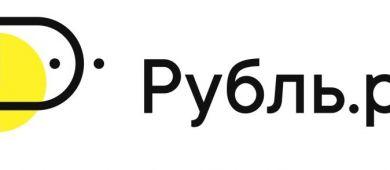 Обзор МФО Рубль.ру: условия займов, критерии для заёмщиков и отзывы клиентов