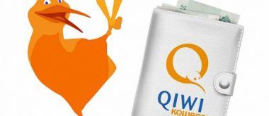 Срочный займ онлайн на QIWI кошелек без проверок