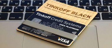 Как отказаться от кредитной карты банка Тинькофф