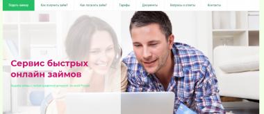 МКК Плисков: условия кредитования, доступные тарифы и отзывы пользователей
