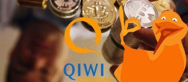 Взять беспроцентный займ на Киви кошелек онлайн