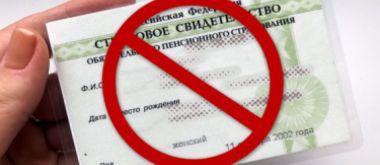 ТОП 10 лучших МФО, где выдают займ без СНИЛС