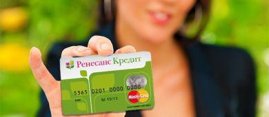 Оформить кредитную карту Ренессанс Кредит – условия, отзывы и онлайн заявка