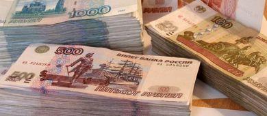 Где оформить кредит на 400 тысяч рублей наличными