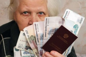 Как происходит доплата к пенсии в регионах