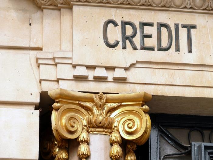 Банковский кредит с минимумом документов