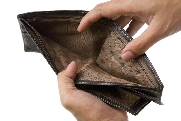 Что делать если должен банку кредит