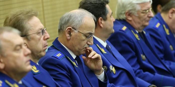 Пенсия прокурорам