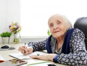Заявление о пенсии