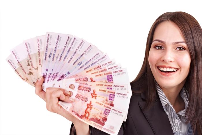 Как получить деньги?