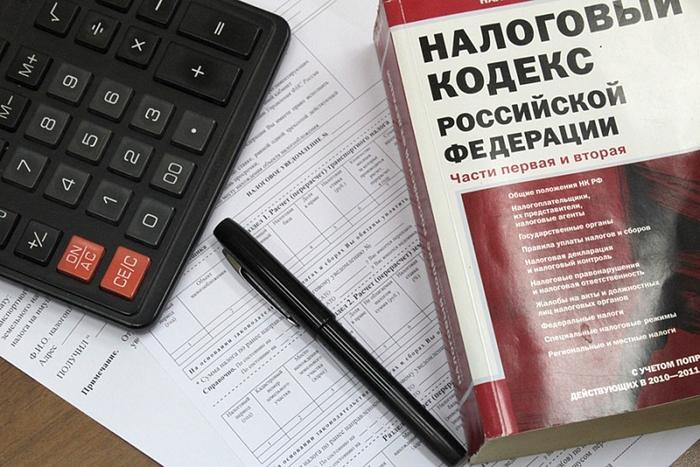 Налоги и способы их сбора