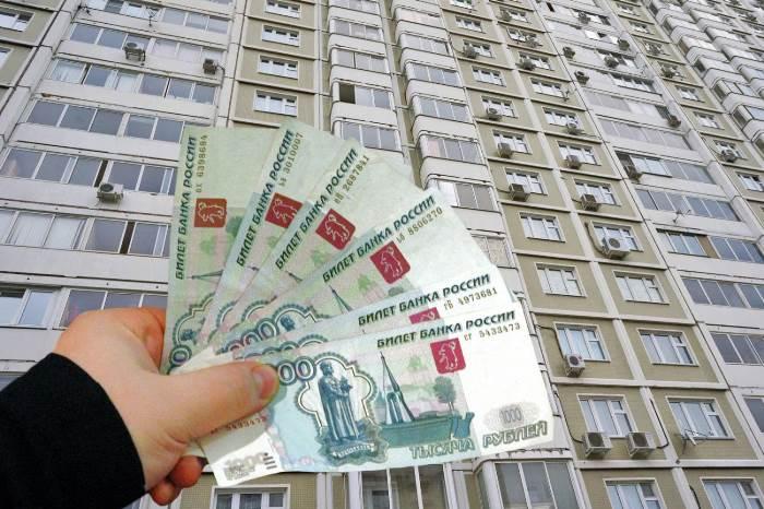 ипотека в банке Жилфинанс