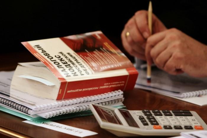 Как узнать свою задолженность по налогам