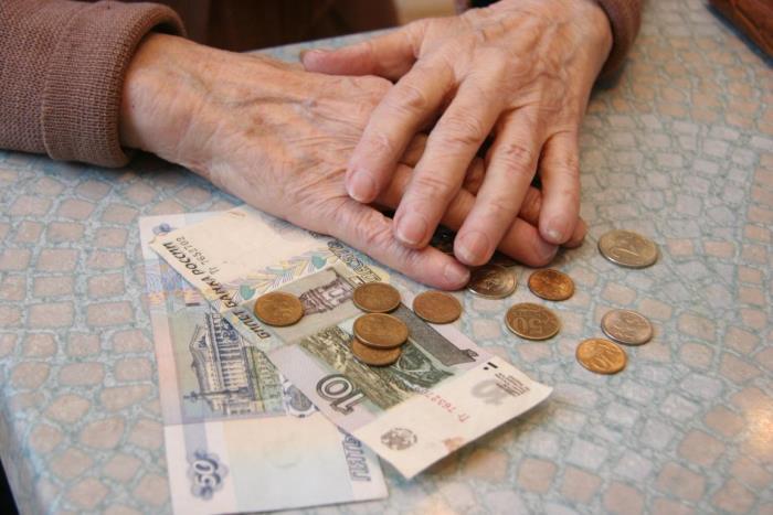 Положены ли льготы на транспорт пенсионерам по старости