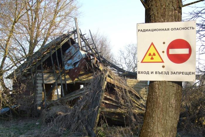 Какие льготы для чернобыльцев в 2016 году