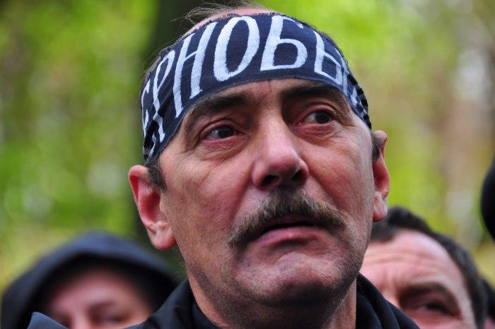 Какие положены льготы пенсионерам-чернобыльцам