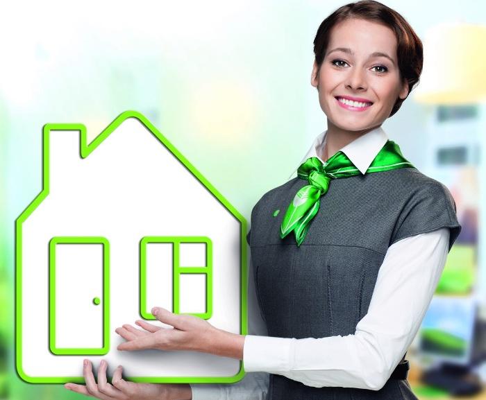 Как погасить ипотеку досрочно в Сбербанке онлайн
