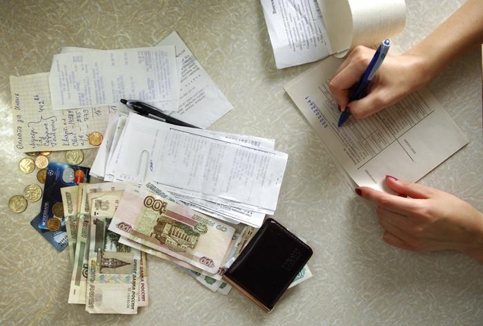 Назначение субсидии для малоимущих семей по оплате ЖКХ