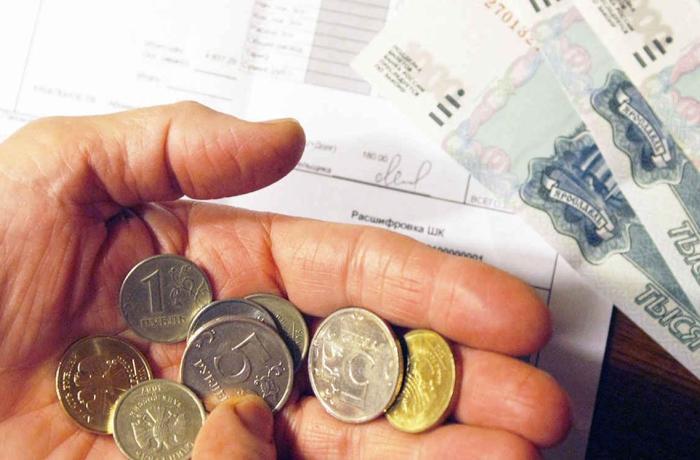 Расчет субсидии для неработающих граждан