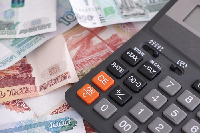 Налогообложение юридических лиц