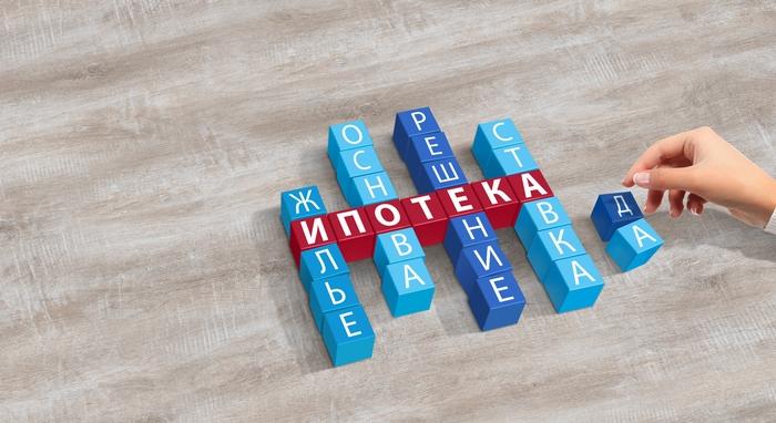 Предложения ведущих ипотечных кредиторов