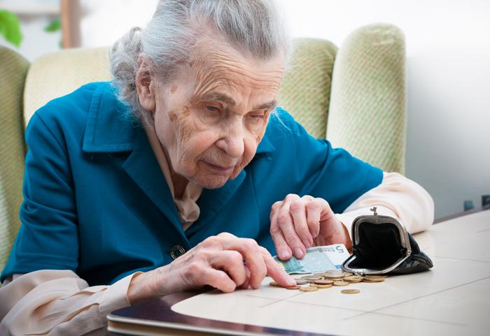 пенсия по уходу за инвалидом