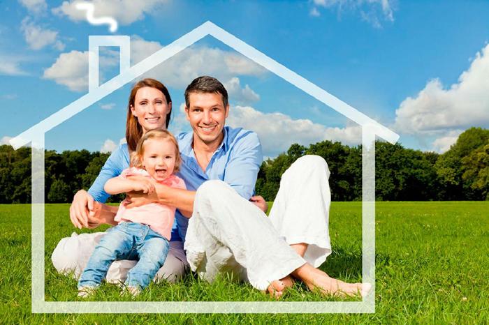 Условия участия в программе жилищного субсидирования