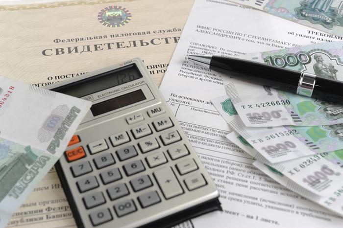 Когда сдавать декларацию по имущественному налогу