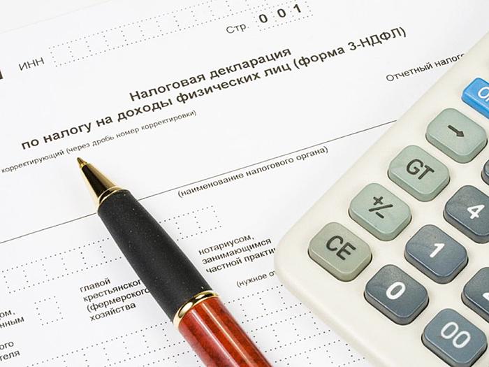 Как заполнять налоговые документы