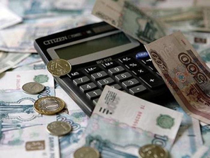 Размер денежной выплаты и ее расчет