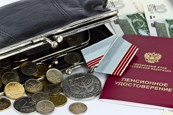 Как формируются выплаты бывшим военным